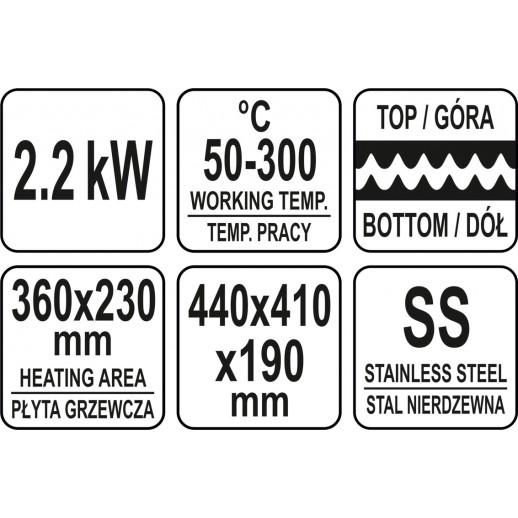 GRĂTAR ELECTRIC, 2.2kW, 360X230MM